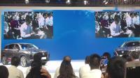 微信车载版首次公开演示-科技-高清完整正版视