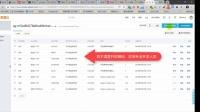 CentOS服务器密码修改与端口设置