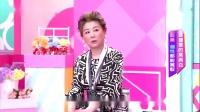 女人我最大190826 佑群老师示范宣宣×时尚名媛
