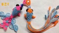 创意编织DIY, 教你绳编3D金鱼钥匙链的方法(步骤3-2)_高清