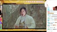 2019.8.28王者荣耀张大仙日常搞笑实况