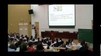 人教版英語七下Unit 5 Section A(1a-2a)教學視頻實錄(林琳)