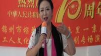 五里一社区庆祝建国70周年京剧演唱会(四)-文