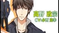 《世界第一初恋》忽登热搜,官方宣布出第三季动漫,网友:有生之年!