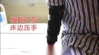 君晓天云肘关节固定支具手臂弯曲矫正器材肘夹板上肢痉挛中风偏瘫康复训练