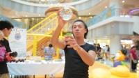 虹桥南丰城加菲猫白日梦游记主题展览开幕