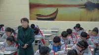 人教版英语七下Unit 5 Section A(Grammar focus-3c)教学视频实录(赵秋香)