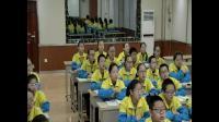 人教版英語七下Unit 5 Section A(Period 2)教學視頻實錄(明星中學)