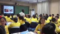人教版英語七下Unit 5 Section B(1a-1d)教學視頻實錄(李清秀)