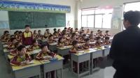 人教版英語七下Unit 5 Section B(1a-1d)教學視頻實錄(王向杰)