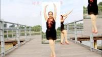 时光幸福广场舞经典老歌【送别】时尚现代舞64