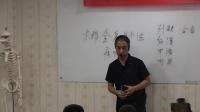 中医针灸培训,蒋春林太极全息针法理论讲解视频