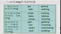 人教版英語七下Unit 6 Section A(1a-1c)教學視頻實錄(云南省)