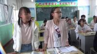 人教版英語七下Unit 6(現在進行時)教學視頻實錄(劉曉漫)