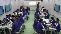 人教版英語七下Unti 2 Section A(1a-2c)教學視頻實錄(李吉德)