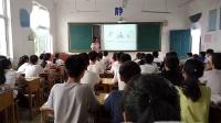 人教版英語七下Unti 2 Section A(1a-2d)教學視頻實錄(六安市)