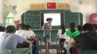 人教版英語七下Unti 2 Section A(1a-2d)教學視頻實錄(市級優課)