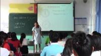 人教版英語七下Unti 2 Section A(第一課時)教學視頻實錄(邢臺市)