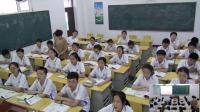 人教版英語七下Unti 2 Section A(2d-3c)教學視頻實錄(朝陽市)