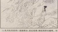 红楼梦01梦幻识通灵