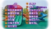 MSP4600第四十六集菜单2