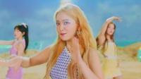 甜女团 Red Velvet 官方版MV《Umpah Umpah》
