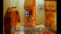 【80年代老广告】1989年CCTV1广告片段(B)