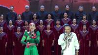 森吉德玛钢大:合唱《组歌》内蒙古老教师合唱团