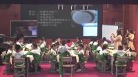 人教版五年級美術《陶泥的世界》參賽課堂實錄