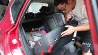 尼桑骐达坐垫安装视频指导_沃居车品CLY