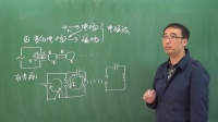 清华学霸李永乐:量子力学和相对论的开端是什么?