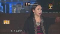 2016-01-23 孙杨力邀金世佳同睡 周迅含泪炒辣椒