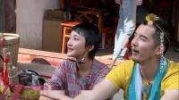 2016-01-30 周迅狂野派画风做伞 小岳岳上演猪八戒背媳妇