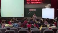 人美版一年級美術《有趣的勺子》骨干教師示范課教學視頻