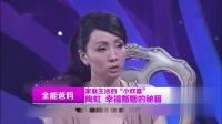"""2019-08-27 家庭生活的""""小欢喜"""""""