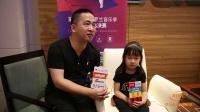 第四届全国罗兰音乐季2019总决赛 冠军学员林音璇采访