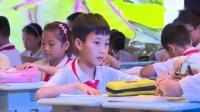 部編版四年級語文《一個豆莢里的五粒豆》獲獎教學視頻