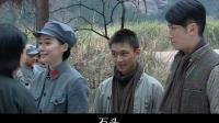 生死谍恋2008  03