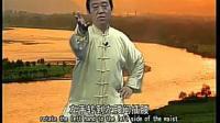 陈正雷:老架一路教学第二段(16--28式)_标清_1