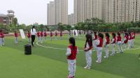 二年級體育武術《旭日東升》獲獎課教學視頻