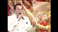 滚滚长江东逝水  杨洪基【2000现场版】