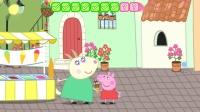 小猪佩奇游戏(第六期)