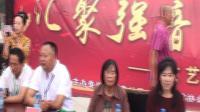"""02-盘锦市秧歌协会""""汇聚强音美满中华""""文艺汇演主席台2019.9.7"""