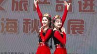 5.新疆舞
