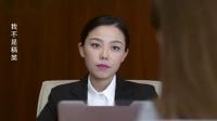 搞笑:韦晶去面试,主官让她用英文介绍自己,韦晶:您是中国人吧