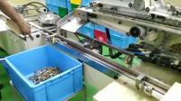 ZDB-320 Chocolate Folding Packing Machine