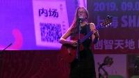 【Strawberry Alice】雪佛兰2019天地世界音乐节:Peacock Angell 英国 & 中国,2019-09-07 上海杨浦区创智天地