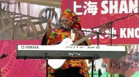 【Strawberry Alice】雪佛兰2019天地世界音乐节:Nelida Karr Ensemble 赤道几内亚,2019-09-07 上海杨浦区创智天地