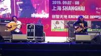 【Strawberry Alice】雪佛兰2019天地世界音乐节:DuOud 法国,2019-09-08 上海杨浦区创智天地