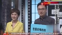 """2018-06-25 荷兰高颜值设计师来踢馆 """"三无""""LOFT焕然一新"""